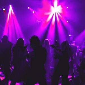 Клубы новотроицка ночные закрытый клуб в коле