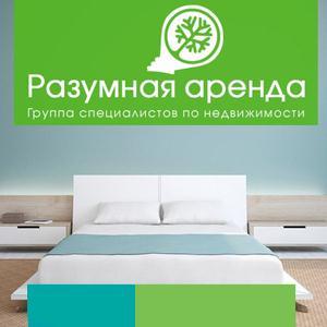 Аренда квартир и офисов Новотроицка