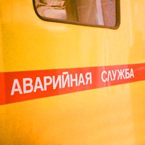 Аварийные службы Новотроицка