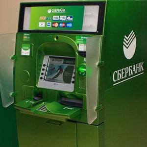 Банкоматы Новотроицка