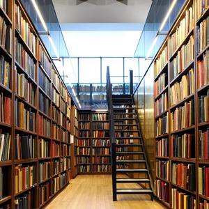 Библиотеки Новотроицка