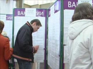 Центры занятости Новотроицка