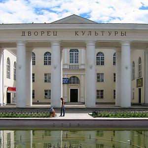 Дворцы и дома культуры Новотроицка