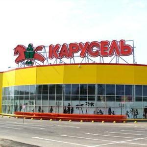 Гипермаркеты Новотроицка