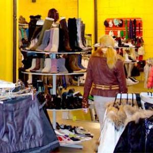 Магазины одежды и обуви Новотроицка
