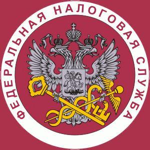 Налоговые инспекции, службы Новотроицка