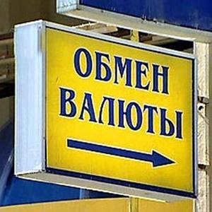 Обмен валют Новотроицка