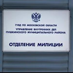 Отделения полиции Новотроицка