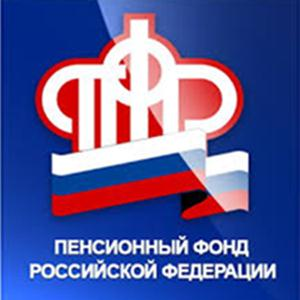 Пенсионные фонды Новотроицка