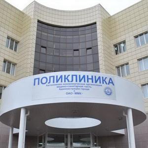 Поликлиники Новотроицка