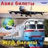 Авиа- и ж/д билеты в Новотроицке