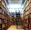 Библиотеки в Новотроицке