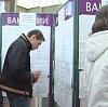 Центры занятости в Новотроицке
