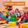 Детские сады в Новотроицке