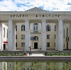 Дворцы и дома культуры в Новотроицке