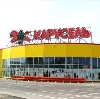 Гипермаркеты в Новотроицке