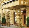 Гостиницы в Новотроицке