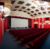 Кинотеатры в Новотроицке