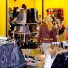 Магазины одежды и обуви в Новотроицке
