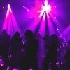 Ночные клубы в Новотроицке