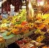 Рынки в Новотроицке