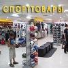 Спортивные магазины в Новотроицке