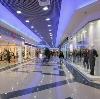 Торговые центры в Новотроицке