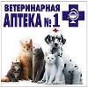 Ветеринарные аптеки в Новотроицке