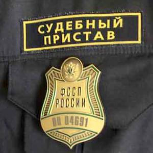 Судебные приставы Новотроицка