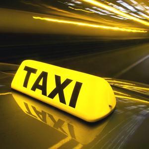 Такси Новотроицка