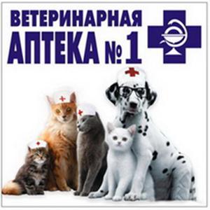 Ветеринарные аптеки Новотроицка
