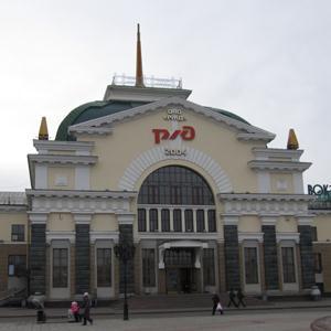 Железнодорожные вокзалы Новотроицка